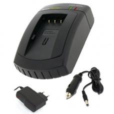 AccuPower Schnell-Ladegerät passend für JVC BN-V107, BN-VV114