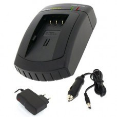 AccuPower Fast-Charger for Panasonic DMW-BMB9E