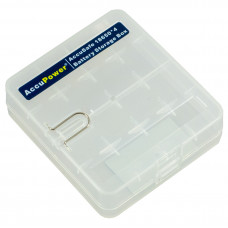 AccuPower AccuSafe storage box for 4x 18650 cells