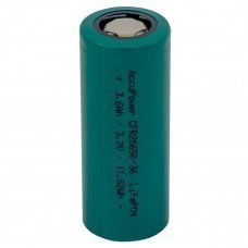 AccuPower LiFePO4 26650 3.2V 3600mAh